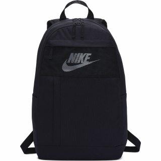 Nike NK ELMNTL BKPK - 2.0 LBR